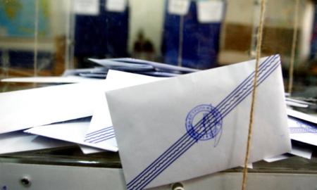 Εκλογές: Κλειστά τα σχολεία Παρασκευή και Δευτέρα