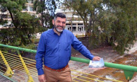 Λύρας: Ανοιχτή επιστολή στον επόμενο δήμαρχο Καλαμάτας