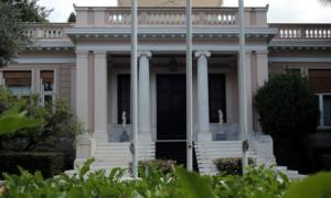 """Μαξίμου: """"Μητσοτάκης και Στουρνάρας ετοιμάζονται να ακυρώσουν όλα τα θετικά μέτρα"""""""