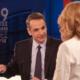 Διακαναλική με 10 πολίτες σε ρόλο δημοσιογράφων θέλει ο Μητσοτάκης