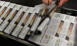 Μακελειό: Σφοδρές αντιδράσεις για την κρατική ενίσχυση – Ανακλήθηκε η απόφαση