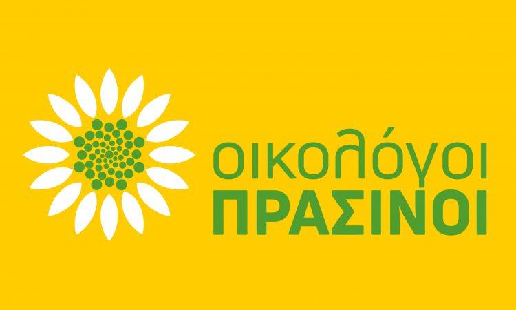 Μανώλη Μάκαρη για Δήμαρχο Καλαμάτας στηρίζουν οι Οικολόγοι Πράσινοι