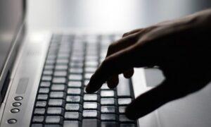 Online σύνδεση Φορολογικού Μητρώου με Υπουργείο Εσωτερικών και Αστυνομία