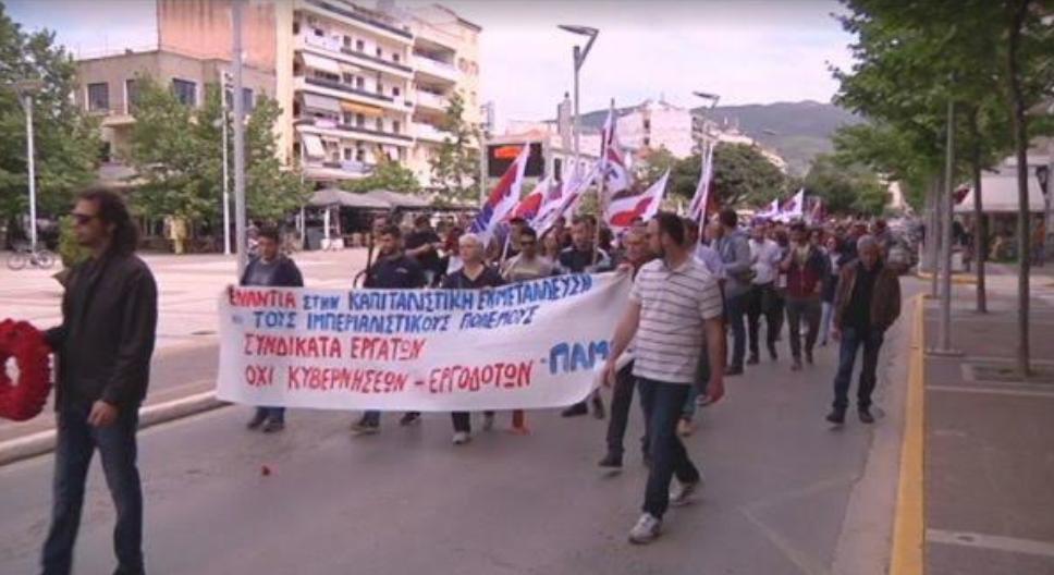 ΠΑΜΕ Μεσσηνίας: Μαζική συμμετοχή στην απεργιακή συγκέντρωση για την εργατική πρωτομαγιά