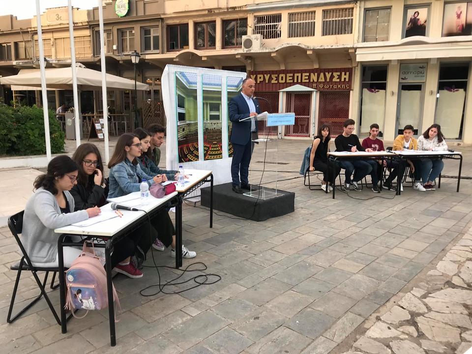 Επιτυχημένο το debate των μαθητών στην πλατεία 23ης Μαρτίου