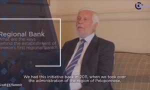 Τατούλης: «Επενδύουμε στρατηγικά στην αειφορία της Ευρωπαϊκής Πελοποννήσου»
