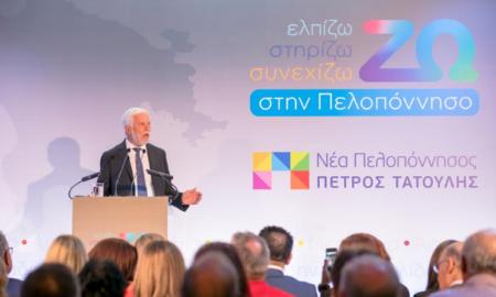 Νέα Πελοπόννησος: Αυτοί είναι οι Υπεύθυνοι Περιφερειακών Ενοτήτων και Τομέων Εργασίας