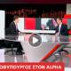 """Τσίπρας: Οι εθνικές εκλογές είναι σε 5 μήνες και τα μέτρα αυτά είναι μόνιμα"""""""