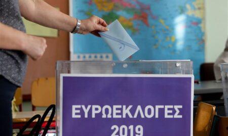 Πώς ψήφισαν οι Έλληνες του εξωτερικού στις Ευρωεκλογές-Τα τελικά αποτελέσματα