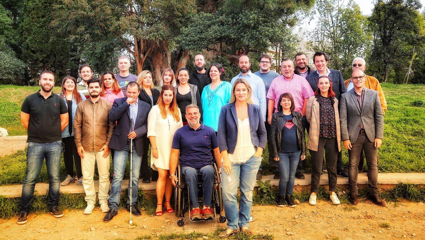Καλαμάτα Τόπος Ζωής: Εκδήλωση τη Δευτέρα στο Πάρκο του ΟΣΕ