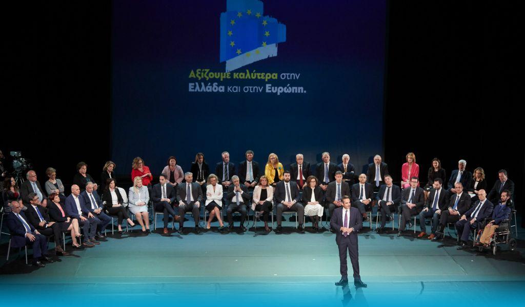Μάχη ψήφο-ψήφο Ζαγοράκη με Αμυρά για την 8η έδρα στην Ευρωβουλή