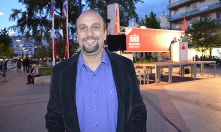 ΚΚΕ Μεσσηνίας: Εκδήλωση τιμής και μνήμης στο Ξυλεργοστάσιο της Αρτεμισίας