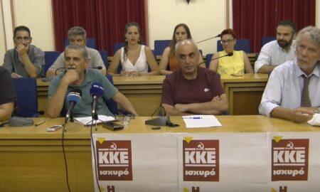 ΚΚΕ: Παρουσιάστηκε το ψηφοδέλτιο της Μεσσηνίας