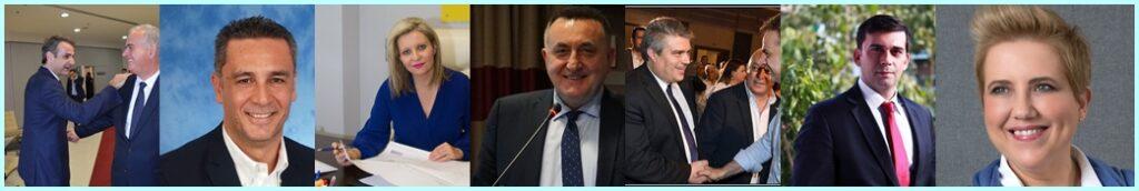Οι υποψήφιοι στο ψηφοδέλτιο της ΝΔ στην Πελοπόννησο