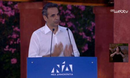 Του ψηφοδελτίου της ΝΔ στην Αχαΐα ηγείται ο Μητσοτάκης