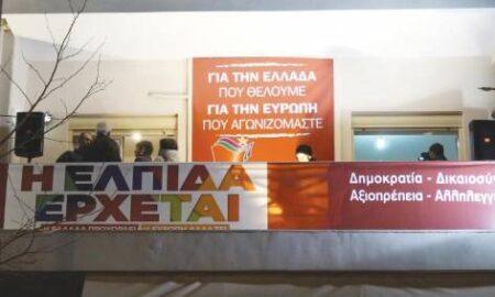 Ολοκληρώθηκε το ψηφοδέλτιο του ΣΥΡΙΖΑ στη Μεσσηνία