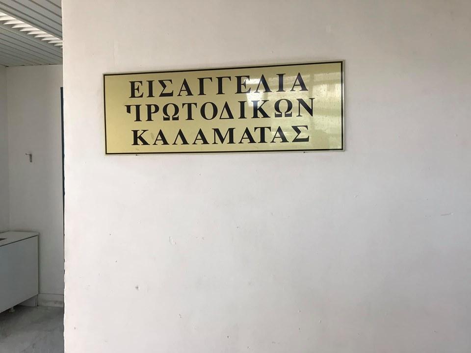 Την Τετάρτη ανακοινώνονται τα επίσημα αποτελέσματα της σταυροδοσίας