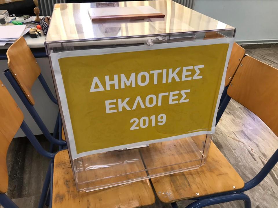 Δήμος Καλαμάτας: Τα επίσημα αποτελέσματα των εκλογών από το Πρωτοδικείο