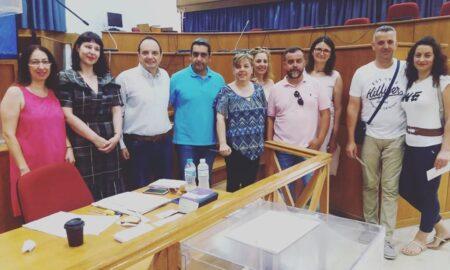 Τρίτεκνοι Μεσσηνίας: Εξελέγη νέο Διοικητικό Συμβούλιο