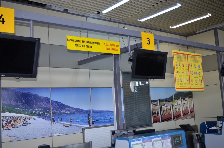 31χρονος συνελήφθη στο Αεροδρόμιο Καλαμάτας με πλαστό διαβατήριο