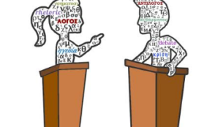 Αγώνες Ρητορικής για μαθητές των Δημοτικών Σχολείων Μεσσηνίας