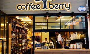 Στα Coffee Berry, ο Καφές είναι… Τέχνη!