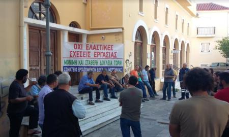 Kινητοποποίηση εργαζομένων της ΔΕΥΑΚ: Συγκεντρώνουν υπογραφές συμπαράστασης