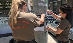 """Νίκας: """"Παρακαλώ τα κόμματα να σταματήσουν να ρυπαίνουν την πόλη"""""""