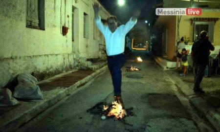 """Νίκας: """"Για να δείτε πώς πηδάω και τις φωτιές!"""""""