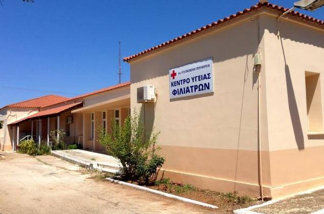 Λεβεντάκης: Θα δώσουμε αγώνα για να μην κλείσει το Κέντρο Υγείας Φιλιατρών