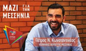 Κωνσταντινέας: Θα είμαι παρών κι απέναντι σε αυτούς που προωθούν και τρέφουν το άδικο