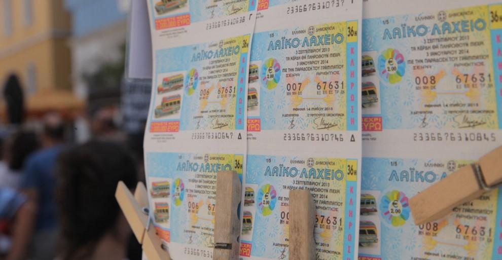 Λαϊκό Λαχείο: Μοίρασε πάνω από 4.300.000 ευρώ τον Μάιο