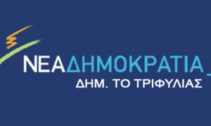 """""""Οι Γκόρτσοι του ΣΥΡΙΖΑ δεν έχουν θέση στην Τριφυλία και τη Μεσσηνία"""""""
