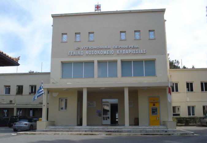 Νοσοκομείο Καλαμάτας: Όλα τα τελευταία νέα