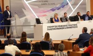 Απολογιασμός έργου στο Υπουργείο Ψηφιακής Πολιτικής κι Ενημέρωσης