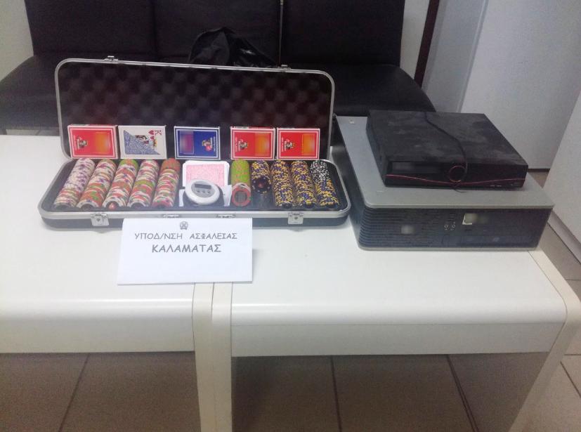 Συνελήφθησαν 10 άτομα στην Καλαμάτα για παράνομο τζόγο