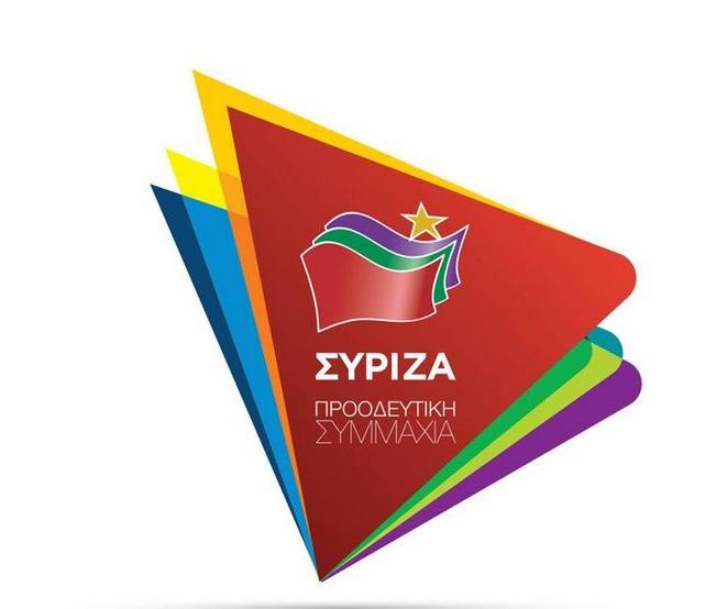 Τα ψηφοδέλτια του ΣΥΡΙΖΑ σε Αττική και Θεσσαλονίκη – Όλοι οι υποψήφιοι