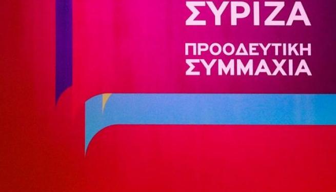 """ΣΥΡΙΖΑ για Κυβέρνηση Μητσοτάκη: """"Κακή αρχή ήδη από την πρώτη μέρα"""""""