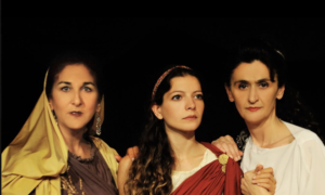 """""""Τελέσιλλα"""": Το θεατρικό έργο του Γρηγόρη Χαλιακόπουλου στο Θέατρο της Αρχαίας Μεσσήνης"""