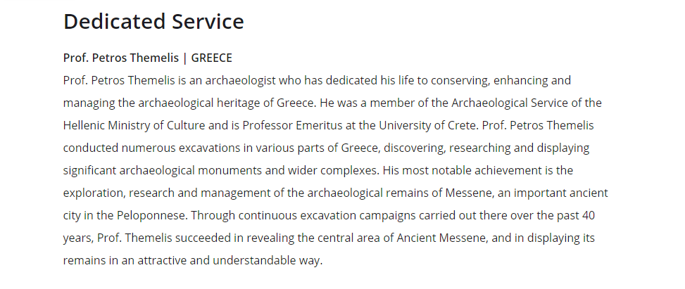 Europa Nostra 2019: Βράβευση για τον Πέτρο Θέμελη στα Ευρωπαϊκά Βραβεία Πολιτιστικής Κληρονομιάς