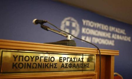 Τι αναφέρει το Υπουργείο Εργασίας για την επίθεση εργοδότη σε Επιθεωρητή Εργασίας