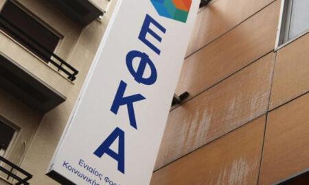 Μέσα σε 130 ημέρες 1.300.000 οφειλέτες θα πρέπει να ρυθμίσουν τα χρέη τους σε ΕΦΚΑ και ΕΤΕΑΕΠ