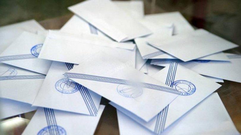 Δήμος Πύλου Νέστορος: Οι επίσημοι σταυροί των υποψηφίων
