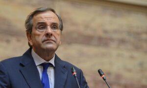 Σαμαράς: Παπαγγελόπουλος – Τσίπρας σχεδίασαν μαζί την υπόθεση Novartis