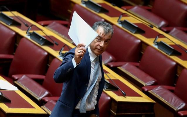 Στ. Θεοδωράκης: Αποχαιρετώ τη Βουλή πολιτικά ηττημένος, αλλά αισιόδοξος