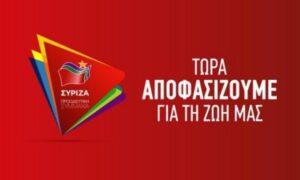 Αυτό είναι το ψηφοδέλτιο Επικρατείας του ΣΥΡΙΖΑ