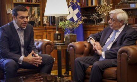 Τσίπρας σε Παυλόπουλο: Σας ζητώ τη διάλυση της Βουλής και την προκήρυξη εθνικών εκλογών
