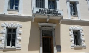 LIVE: H oρκομωσία του νέου Περιφερειακού συμβουλίου Πελοποννήσου