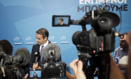 Ο Μητσοτάκης εγκαταλείπει το Μαξίμου: Όλα τα φαβορί για το νέο υπουργικό συμβούλιο