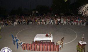 Βασιλίτσι: Μουσικοχορευτική βραδιά με μεσογειακή διατροφή και γαστρονομία!